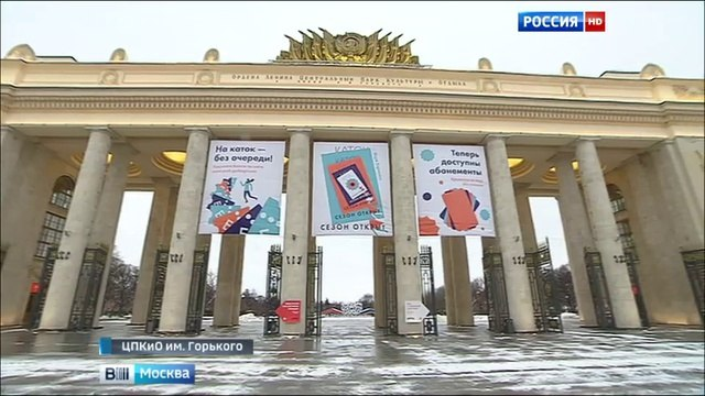 Вести-Москва • Вести-Москва. Эфир от 02.12.2015 (1430)