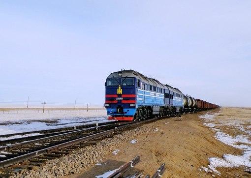 Монголия ( 1 альбом).  Монгол Улс.