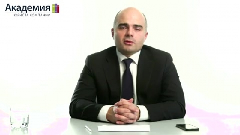 Преддоговорные соглашения в контексте реформы ГК РФ (10.04.2014)