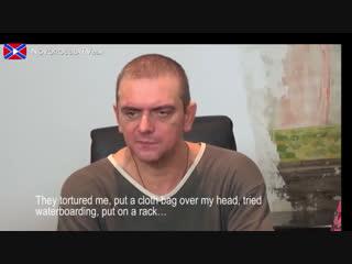 О том, как пытают украинские каратели пленных ополченцев