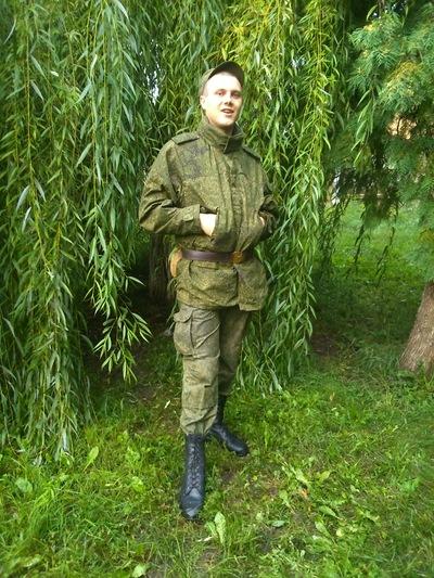 Макс Фомин, 13 июля , Смоленск, id75836528
