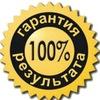 Geiner.ru - Спортивное питание Москва