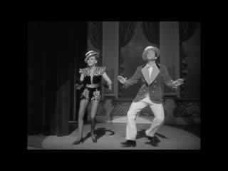 Judy garland  gene kelly - ballin the jack