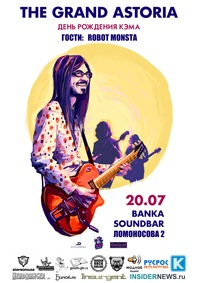 20/7 - The Grand Astoria @ Banka Soundbar