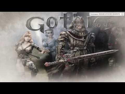 GOTHIC 1 ОТМЕНЕННОЕ ОФИЦИАЛЬНОЕ ДОПОЛНЕНИЕ Gothic Sequel РУССКАЯ ОЗВУЧКА