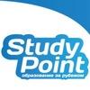 Study Point | Стади Поинт Образование за рубежом