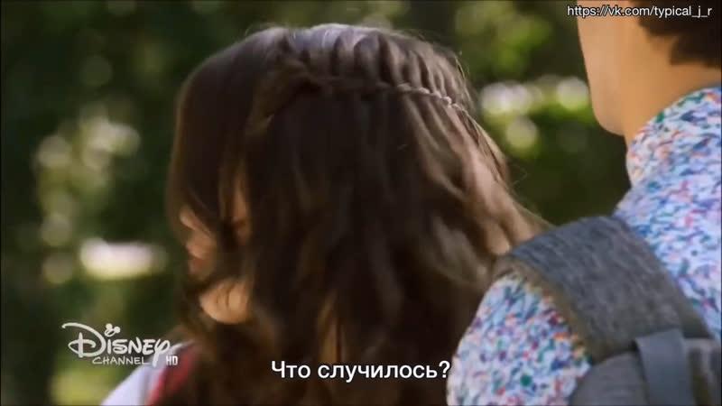 Я Луна 2 сезон 71-72 серия - Перевод разговора с поцелуем Луны и Маттео. Часть 2