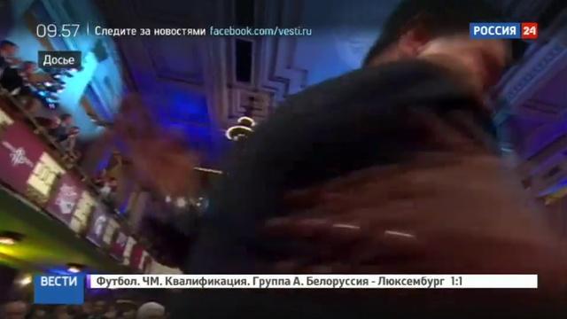 Новости на Россия 24 • Баскетболист стал послом Китая на Марсе