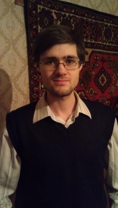 Андрей Bilous, 28 октября 1992, Киев, id13874327
