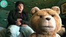 Теперь я сделаю тебе Атата. Роберт отрывает ухо у Тедди. Третий лишний (2012) год.