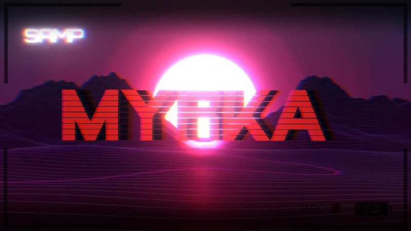 Myrka encore