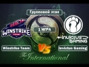 (RU 1) Winstrike Team vs Invictus Gaming - International 2018 (18.08.18)