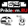 Наклейки на авто Prikleem.ru