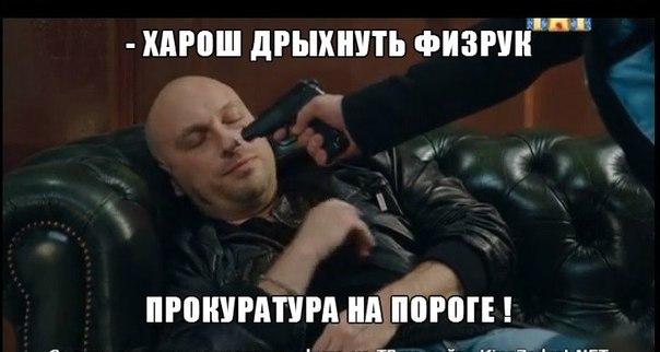 Песня про казино из физрука слушать онлайн интернет казино mermaids pearl lang ru