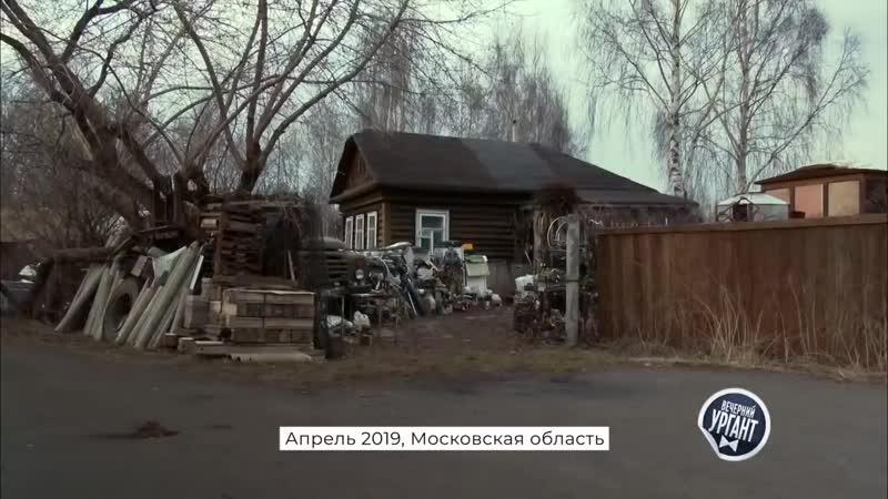 Документальный фильм 'Двойник' Вечерний Ургант 19 04 2019 mp4