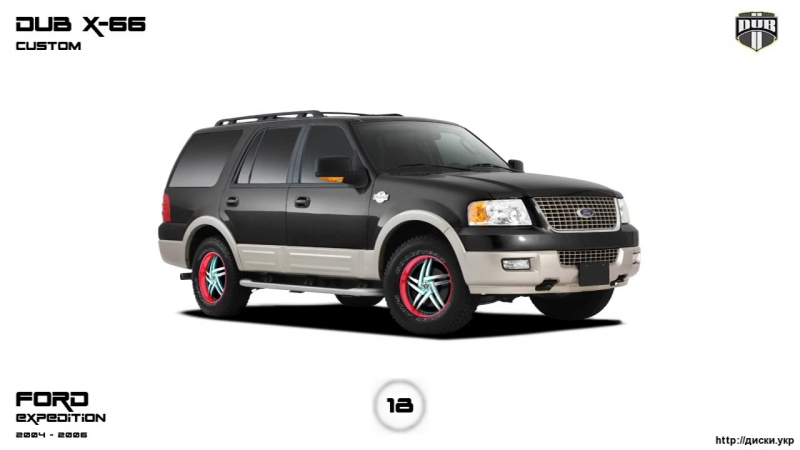 Диски Ford EXPEDITION 2004 - 2006