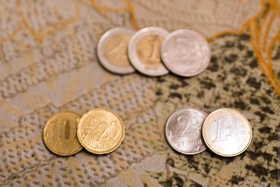 2 рубля 1 евро 10 рублей 20 центов