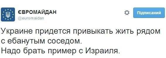 Меня раздели, допрашивали, били. Обещали, что со мной поговорит ФСБ, - украденный журналист Каныгин - Цензор.НЕТ 8669