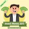 Invest Money 2017