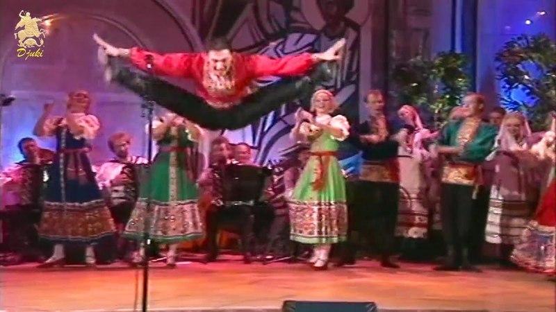 Русская пляска Russian Dance ГАРНХ им М Е Пятницкого 2006