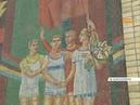 Телекомпания Енисей На стадионе Енисей из за холодов не успели смонтировать знаменитую советскую мозаику