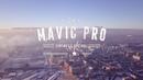 DJI Mavic Pro - Cinematic Footage - Zheleznodorozhny District