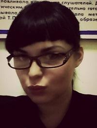 Алина Тимофеева, 10 августа 1996, Тверь, id201816874