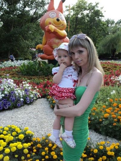 Анастасия Максимова, 4 октября 1987, Саратов, id59811749