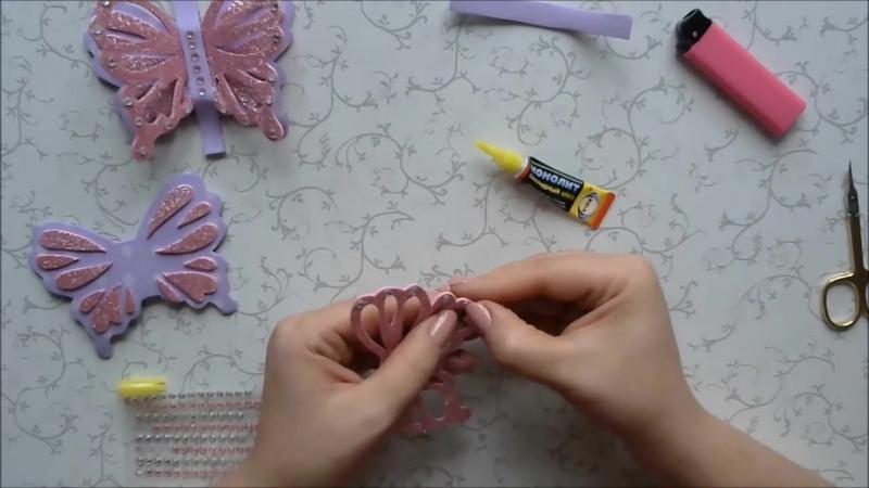 3-Д бабочки из фоамирана - резиночки для принцесс от Ирины Зиминой.