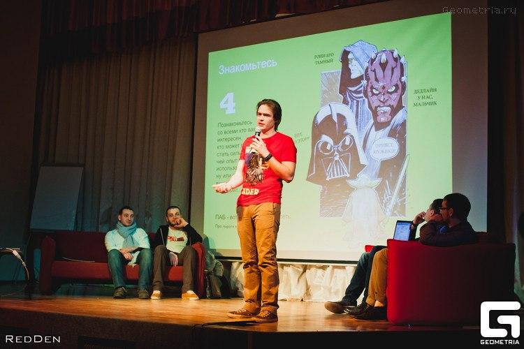 Design Weekend в Костроме 3 | Дизайн-студия «Медиасеть»