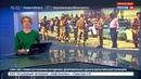 Новости на Россия 24 Киркук у армейского патруля и муниципалитета подорвались смертники