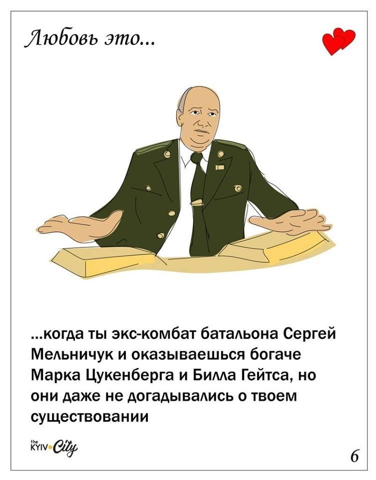 https://pp.vk.me/c639831/v639831710/83c5/A2INCaqIOAk.jpg