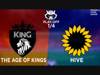 Play-off 1/4 mll. the age of kings |vs| hive