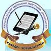 Кафедра журналістики ТНПУ ім. Гнатюка