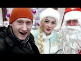 Поздравление с наступающим и Новым Годом (Андрей Большаков) 2016-2017г