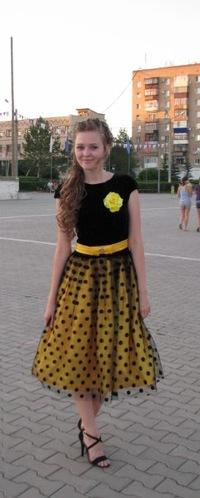 Анна Узингер