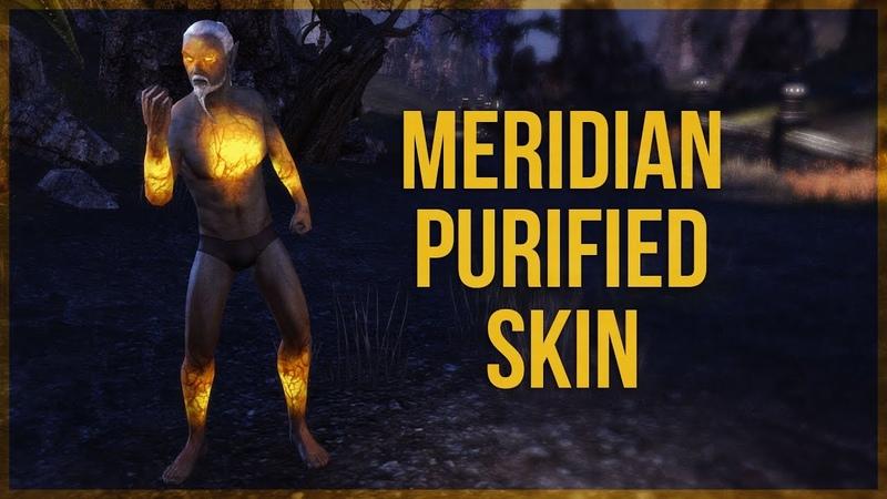 ESO Meridian Purified Skin