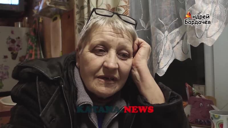 Турчинову и Порошенку придётся гореть в аду жительница Донбасса