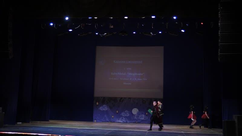 1.3. Boku no Hero Academia: Окрошка — Пощёчина общественному вкусу! — Мытищи, Москва, Щелково 274