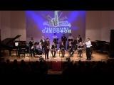 Молодежный эстрадно-джазовый оркестр