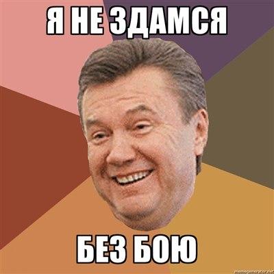 Власть приняла решение не освобождать Тимошенко, - эксперт - Цензор.НЕТ 3895