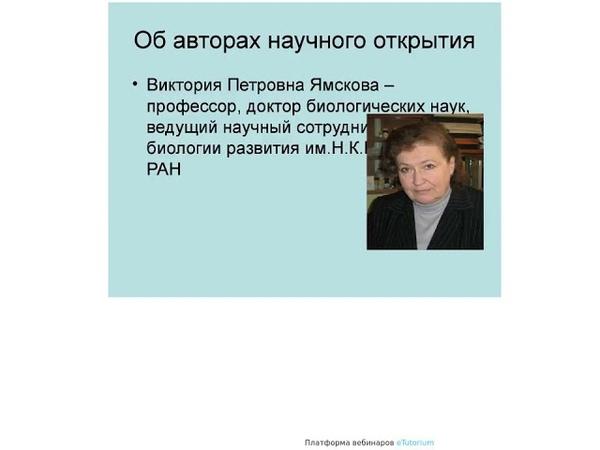 Татьяна Севостьянова Вопросы и ответы