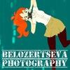 Свадебный и семейный фотограф ♥Полтава♥