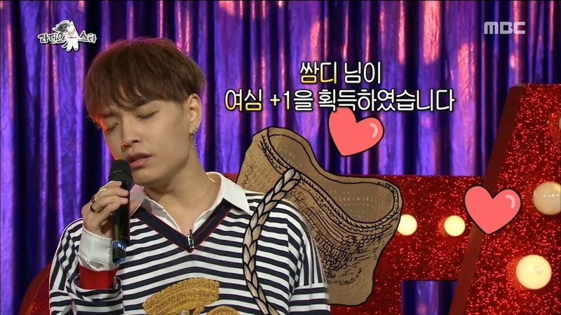 [HOT] Simon Dominic sung As the first impression, 라디오스타 20180926
