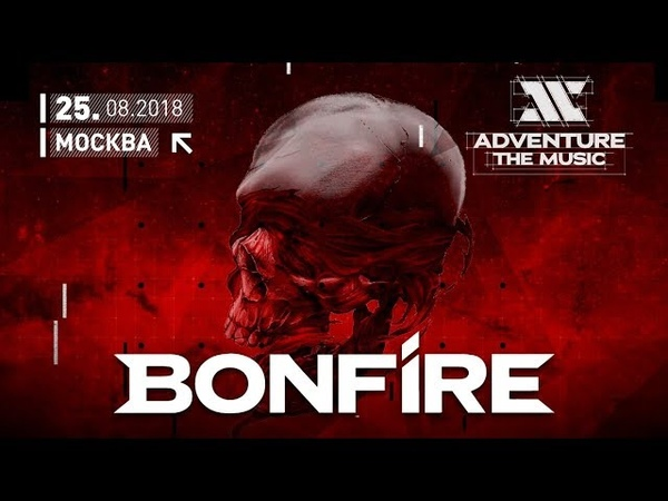 BONFIRE GTA x APASHE @ ADVENTURE THE MUSIC - TRAILER | by BLAZETV