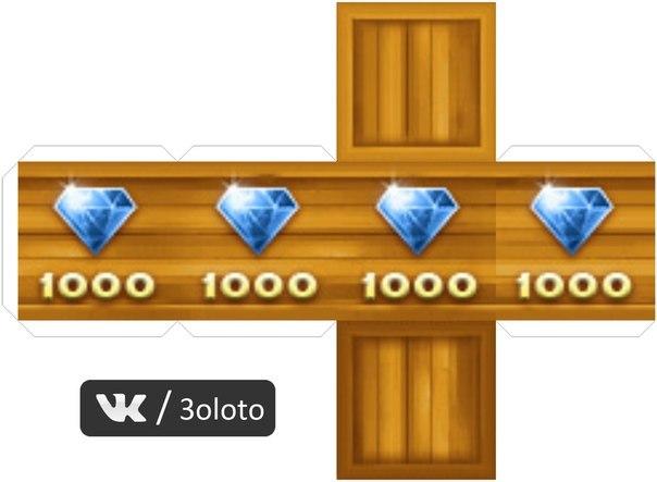Танки онлайн как сделать золотые ящики