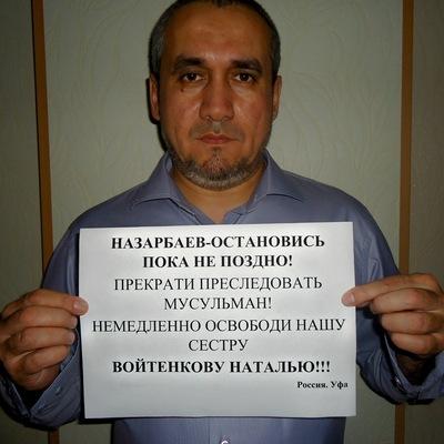 Ильдар Ибрагимов, 22 февраля 1976, Харьков, id181673117