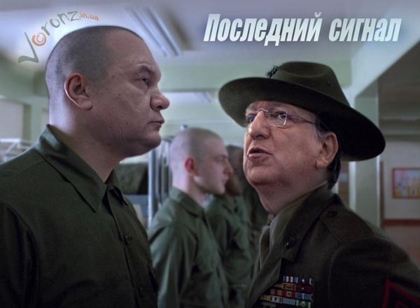 Надеемся, что произвол в Украине будет прекращен, - министр юстиции Германии - Цензор.НЕТ 2094