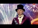 Украина мае талант 3  Полуфинал  Тимофей Винковский