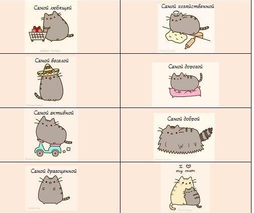 Идея подарка маме конфеты птичье молоко котики